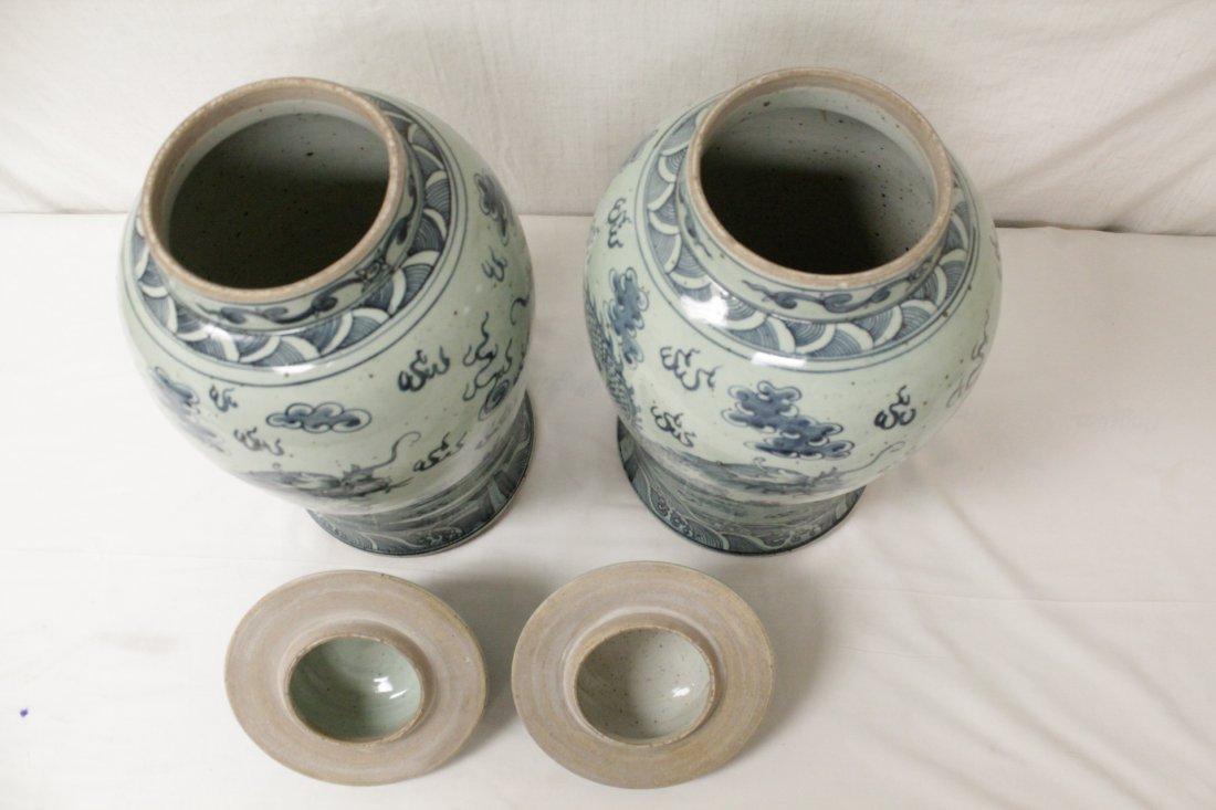 Pair blue and white porcelain jars - 6