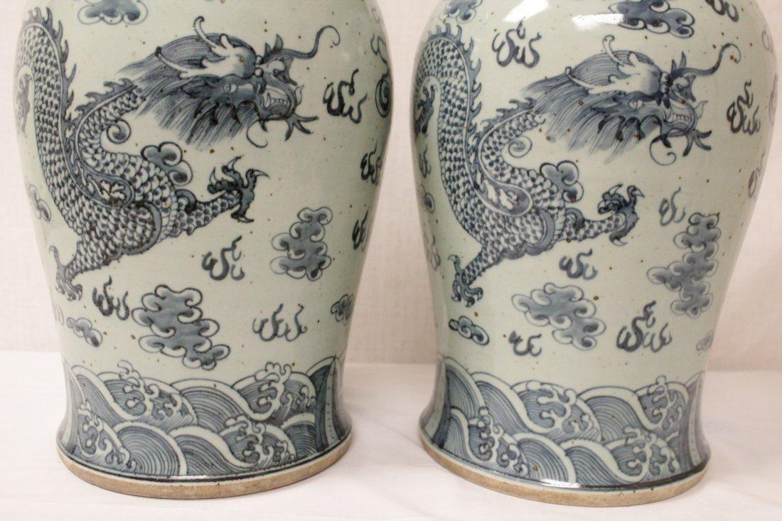 Pair blue and white porcelain jars - 8