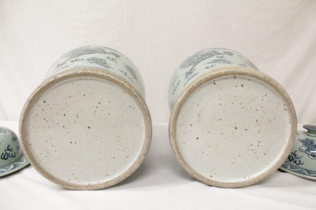 Pair blue and white porcelain jars - 9