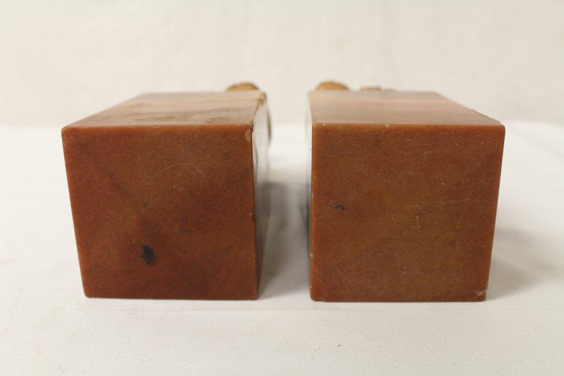 Pair Chinese shoushan stone seals - 10