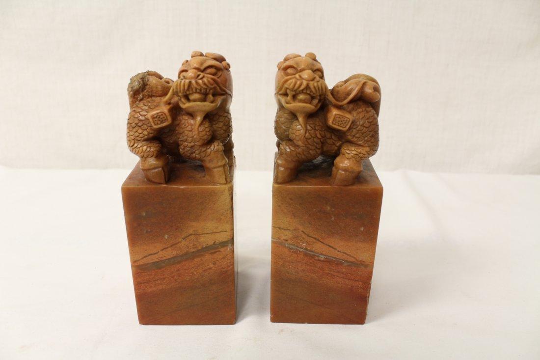 Pair Chinese shoushan stone seals - 2