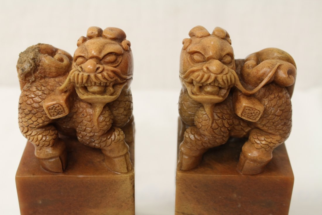 Pair Chinese shoushan stone seals - 3