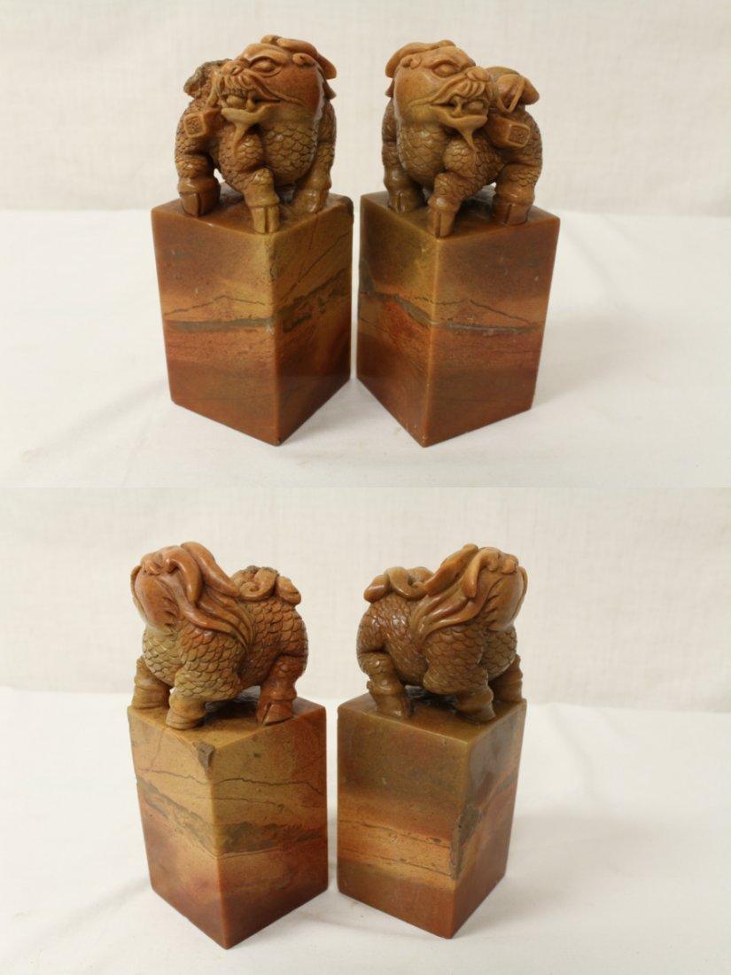 Pair Chinese shoushan stone seals - 5