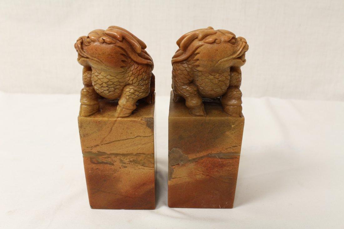 Pair Chinese shoushan stone seals - 6