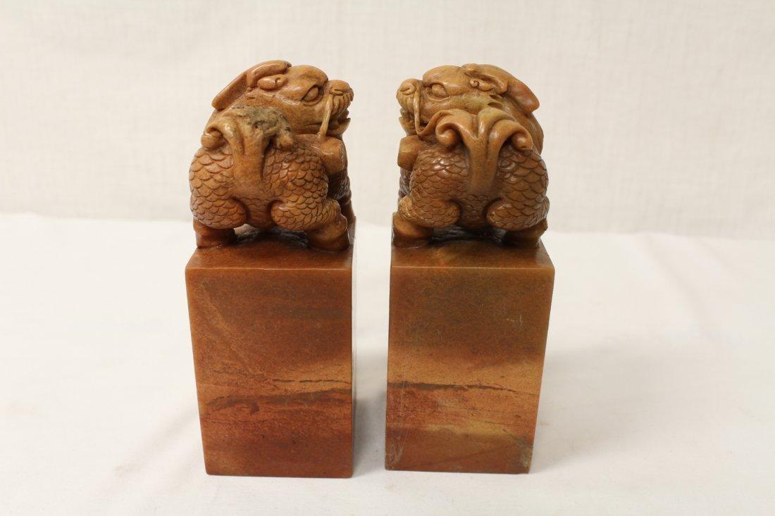 Pair Chinese shoushan stone seals - 8