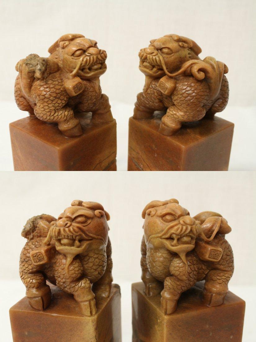 Pair Chinese shoushan stone seals - 9