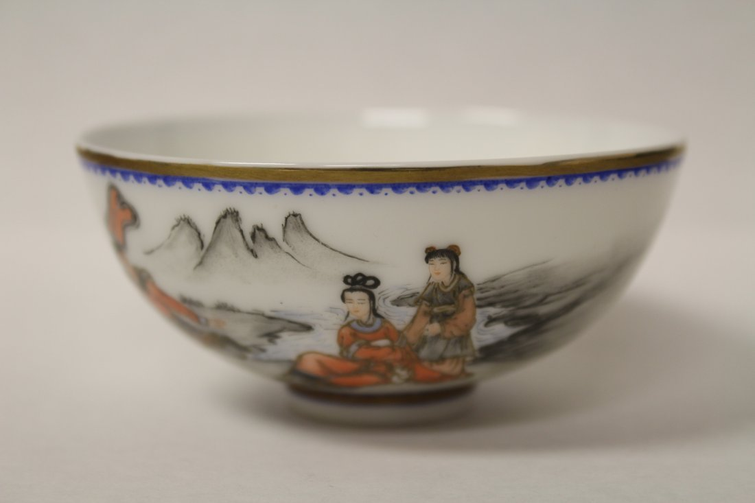 pair Chinese famille rose porcelain bowls - 7