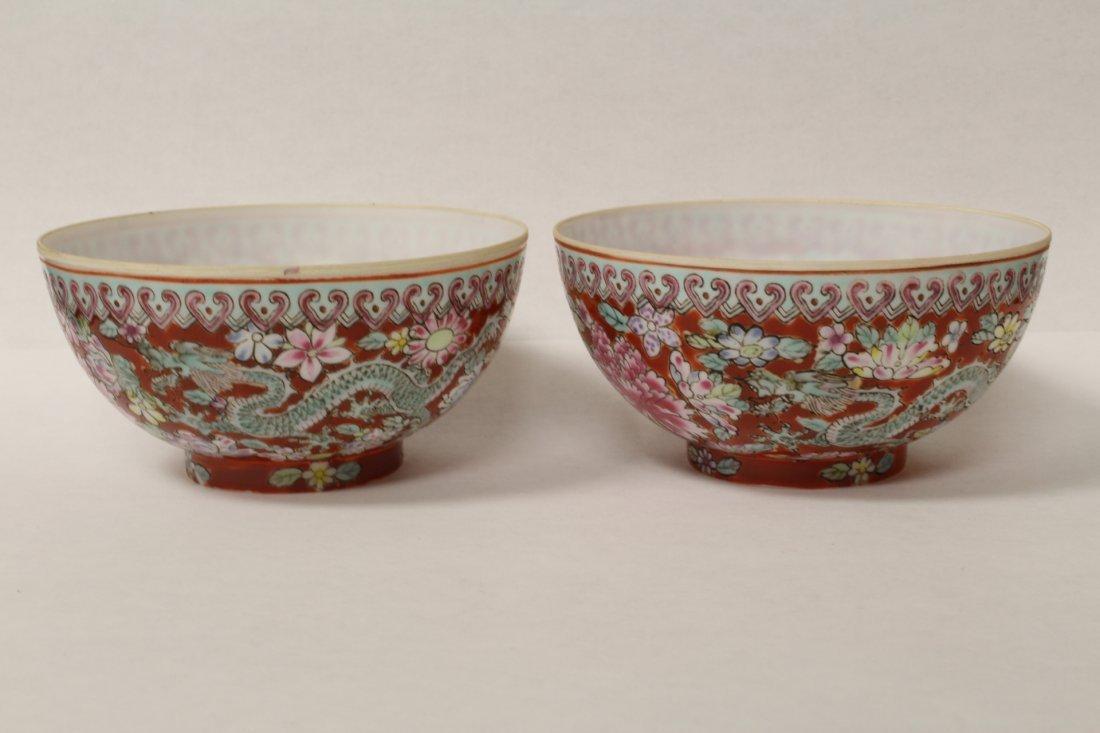 Pair enamel on egg shell small porcelain bowls