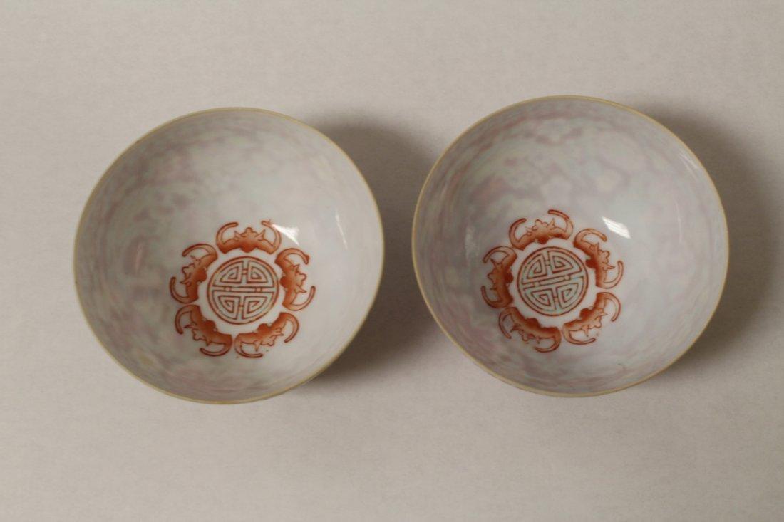 Pair enamel on egg shell small porcelain bowls - 2