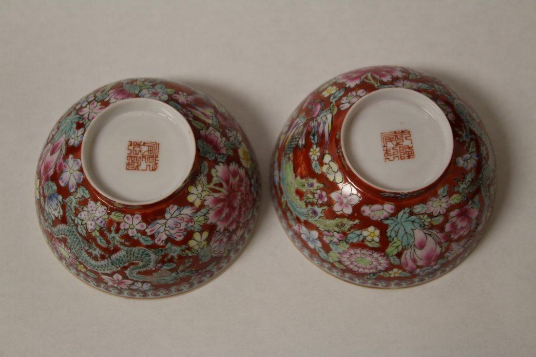 Pair enamel on egg shell small porcelain bowls - 3