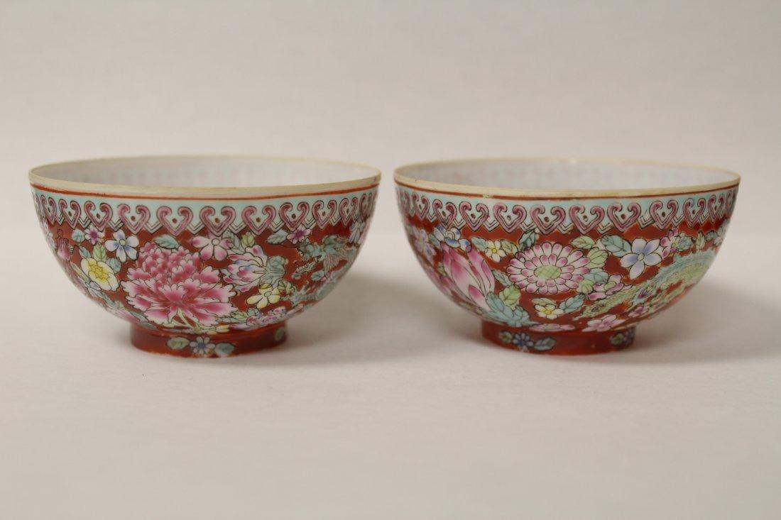 Pair enamel on egg shell small porcelain bowls - 4