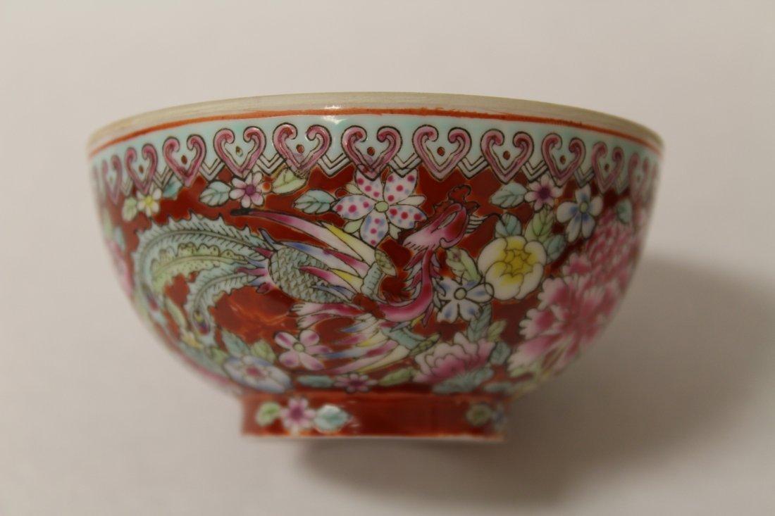 Pair enamel on egg shell small porcelain bowls - 7