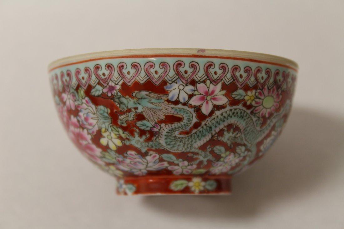 Pair enamel on egg shell small porcelain bowls - 8