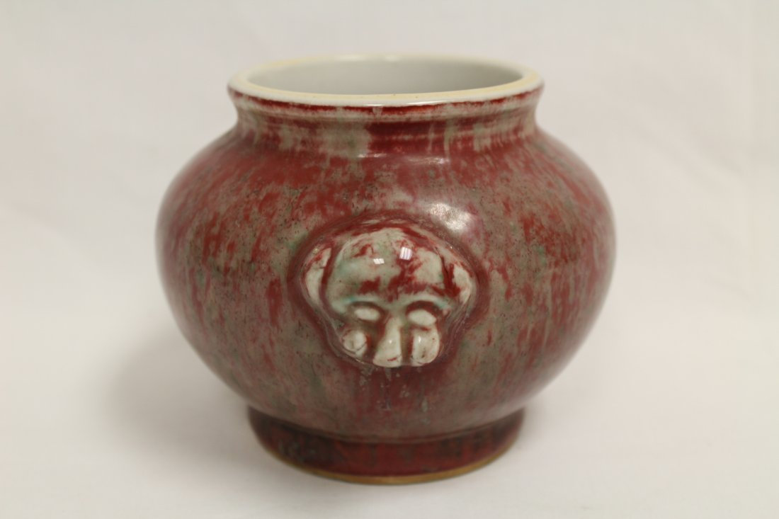 Chinese copper red glazed small jar - 2