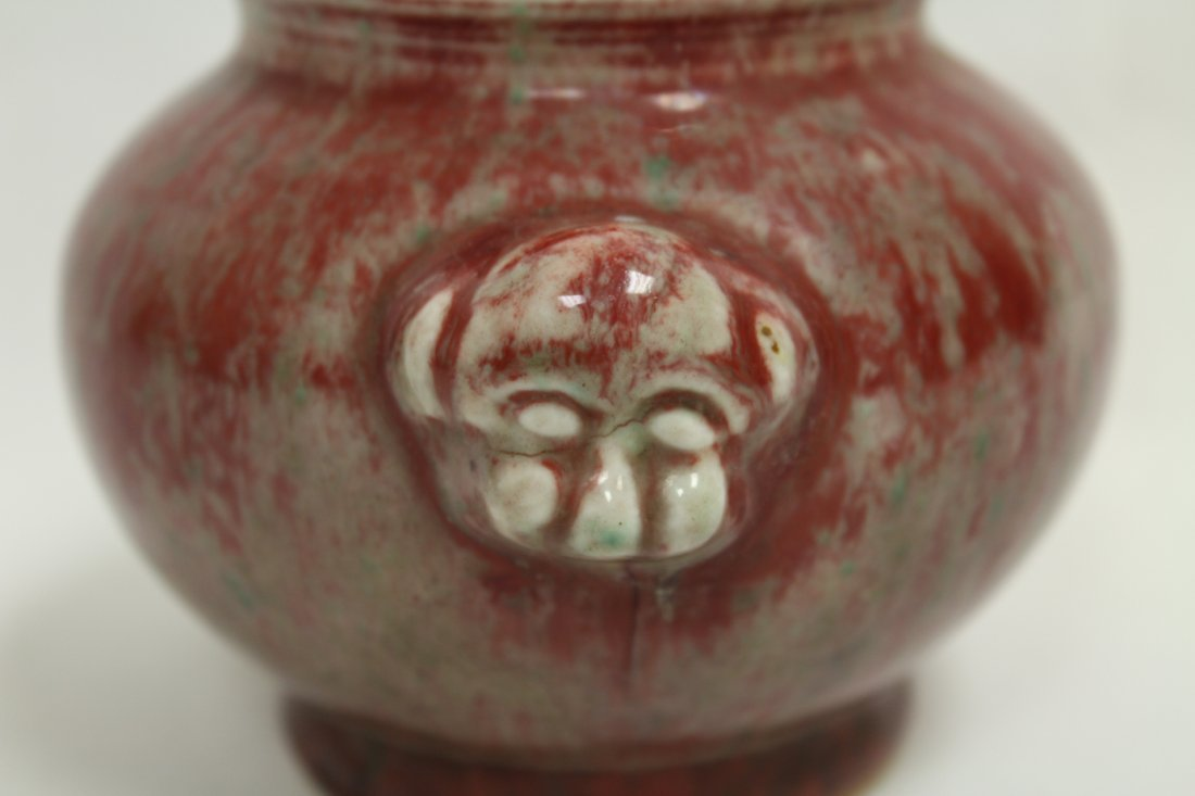 Chinese copper red glazed small jar - 9