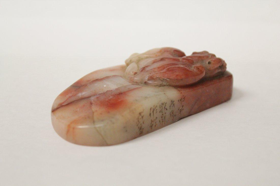 Chinese vintage shoushan stone seal - 6