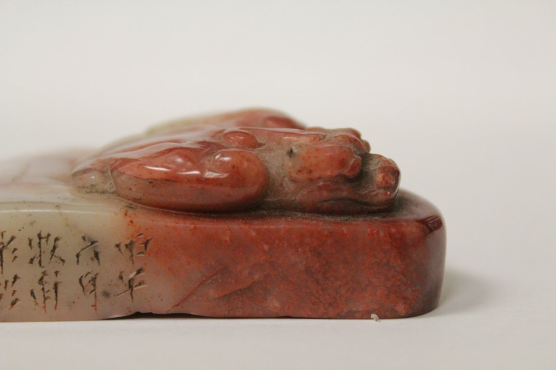 Chinese vintage shoushan stone seal - 8