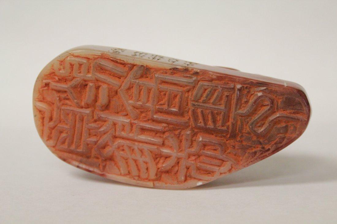 Chinese vintage shoushan stone seal - 9