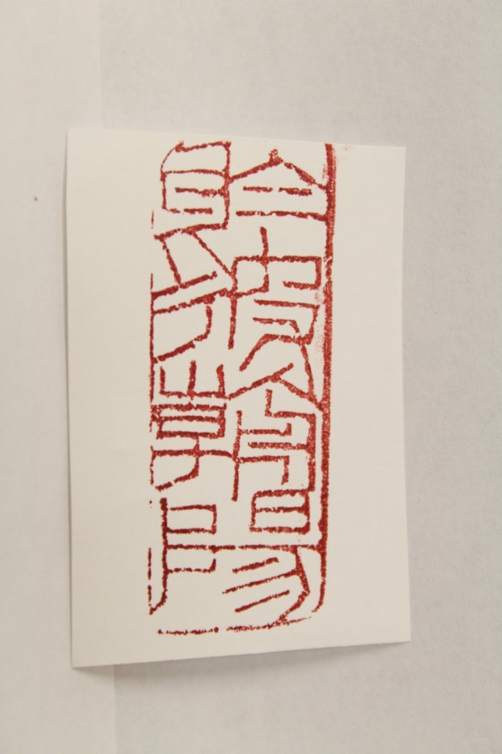 Chinese vintage shoushan stone seal - 10