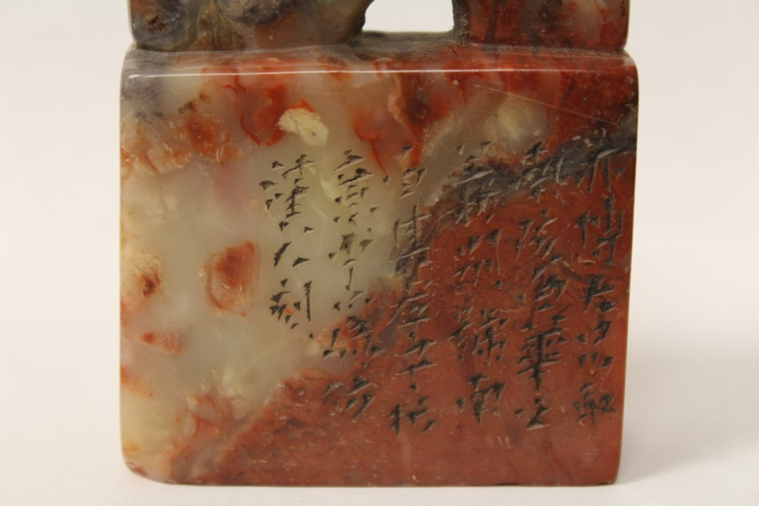 Chinese vintage shoushan stone seal - 6