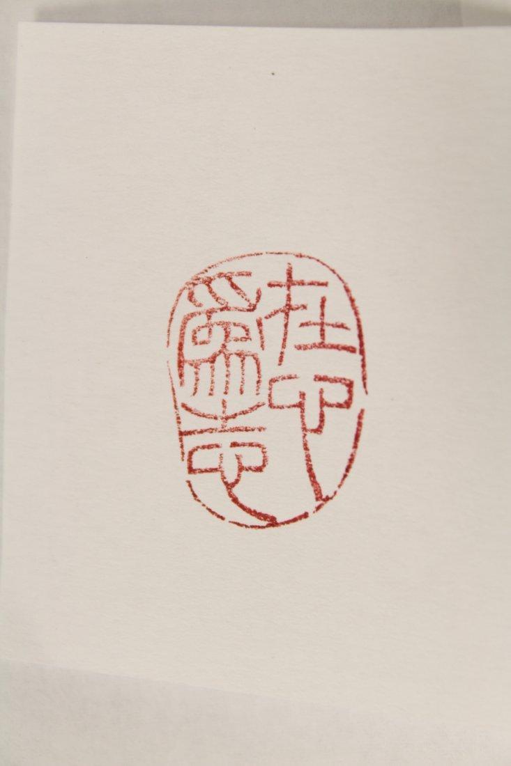 Chinese vintage shoushan stone seal - 10