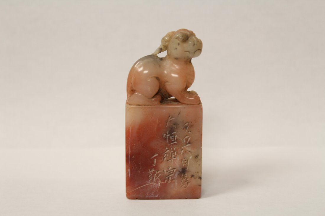 Chinese vintage shoushan stone seal
