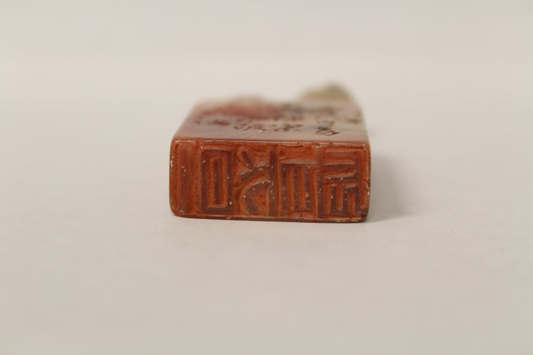 Chinese vintage shoushan stone seal - 9