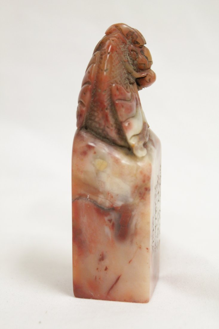 Chinese vintage shoushan stone seal - 7