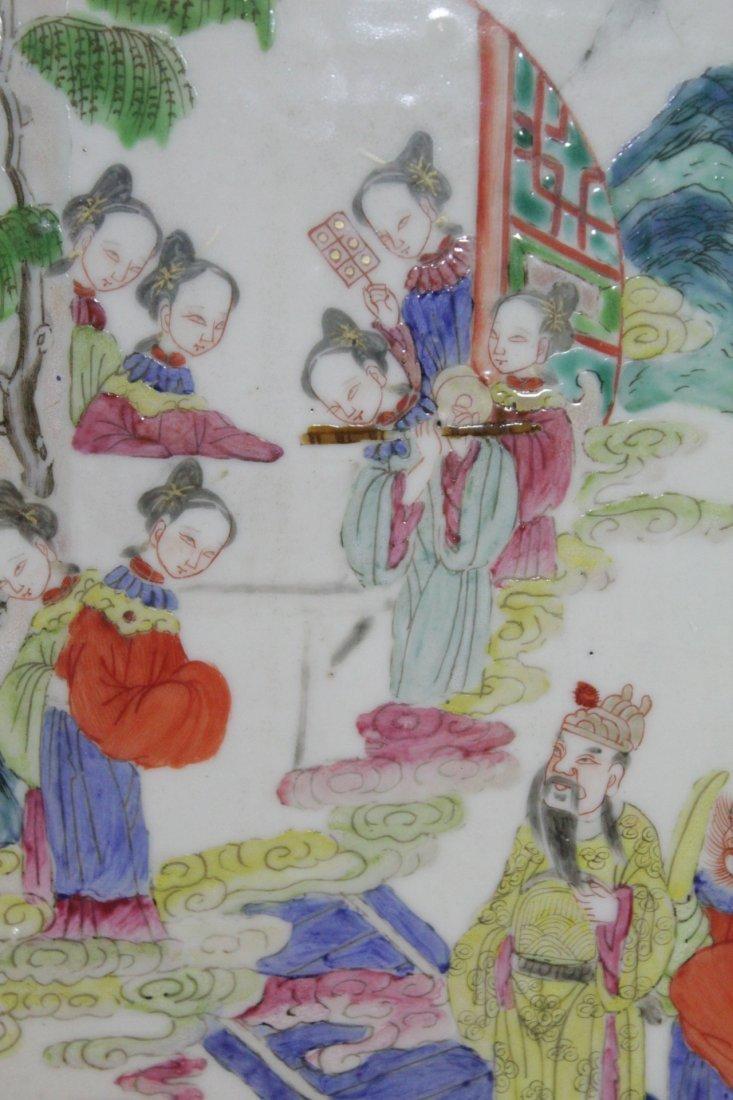 Chinese antique famille rose porcelain plaque - 8