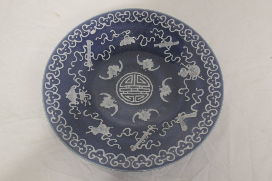 Chinese blue background porcelain plate - 2