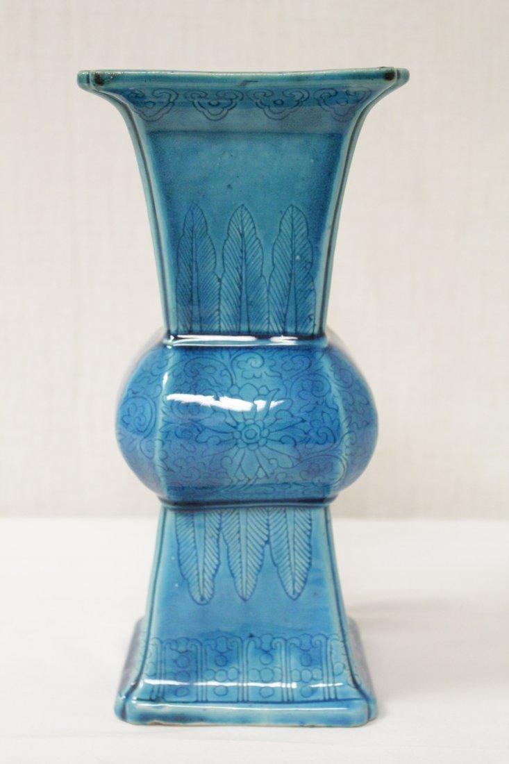 Chinese vintage turquoise glazed porcelain vase