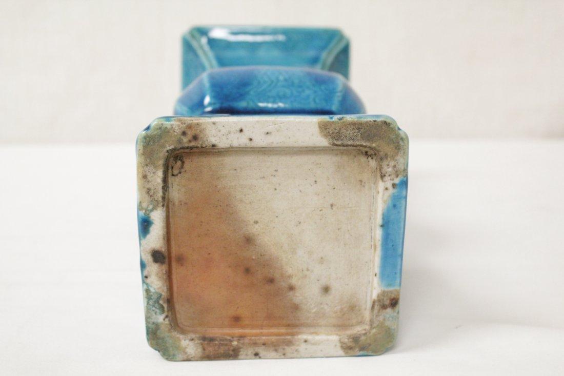 Chinese vintage turquoise glazed porcelain vase - 6