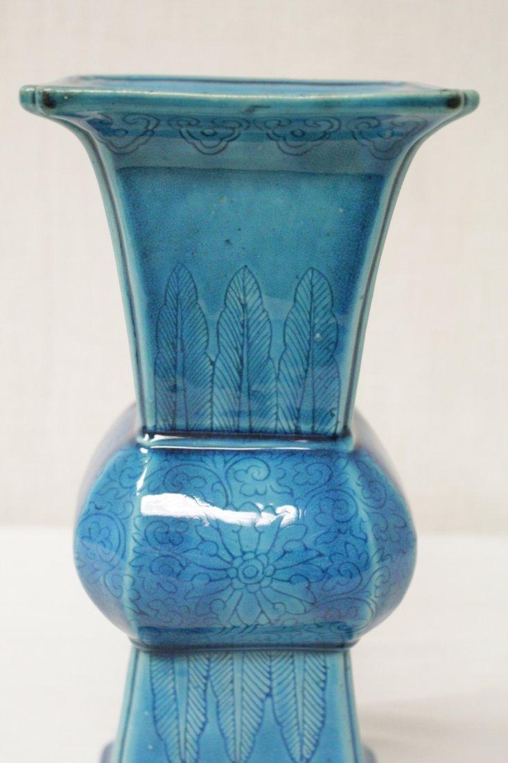 Chinese vintage turquoise glazed porcelain vase - 7