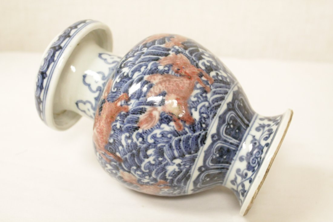 Chinese vintage red, blue and white porcelain vase - 10