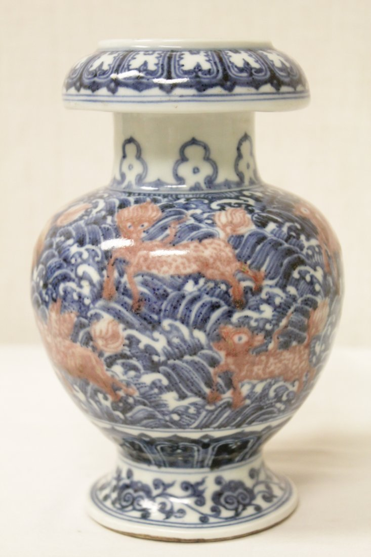 Chinese vintage red, blue and white porcelain vase - 3