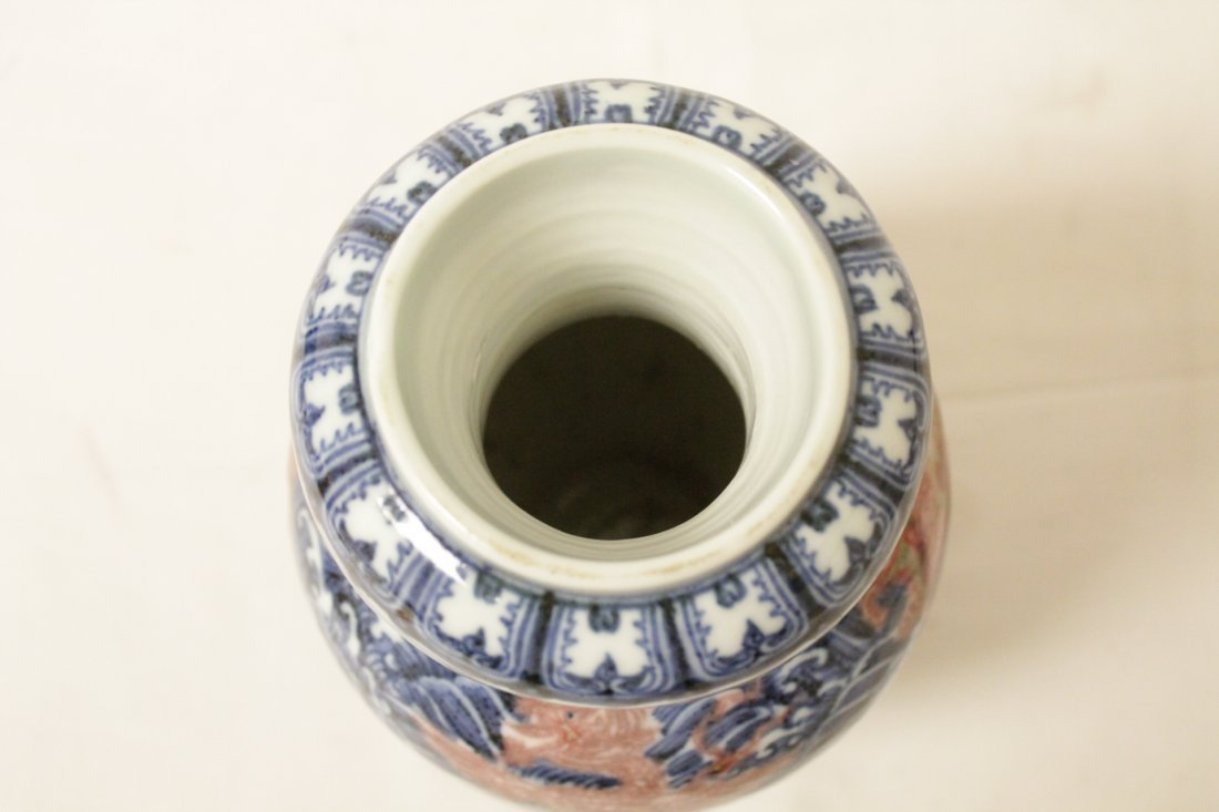 Chinese vintage red, blue and white porcelain vase - 5