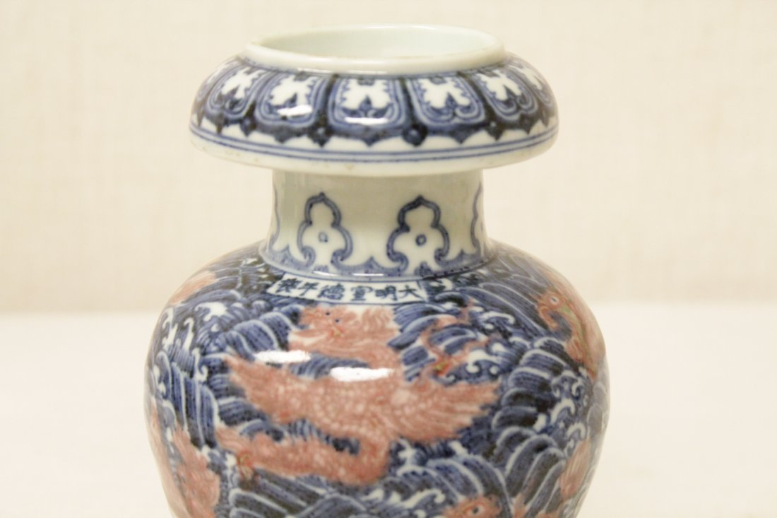 Chinese vintage red, blue and white porcelain vase - 6