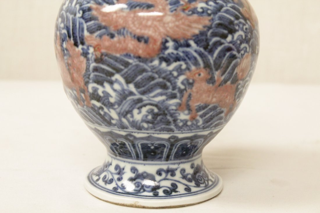 Chinese vintage red, blue and white porcelain vase - 7