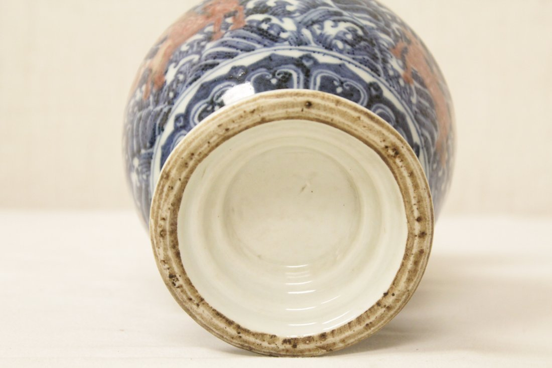 Chinese vintage red, blue and white porcelain vase - 8
