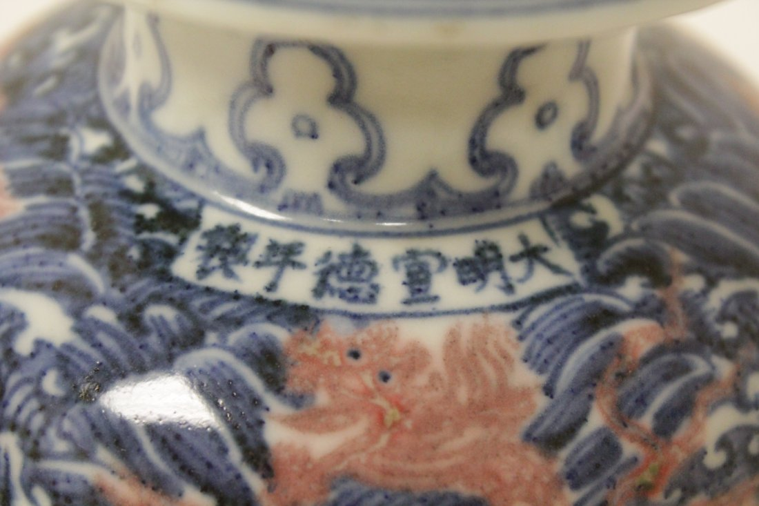 Chinese vintage red, blue and white porcelain vase - 9