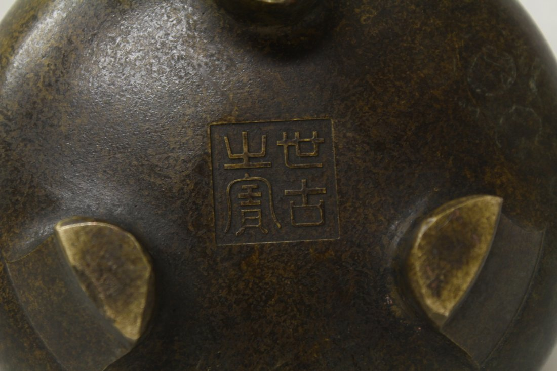 Very heavy Chinese bronze open censer - 8