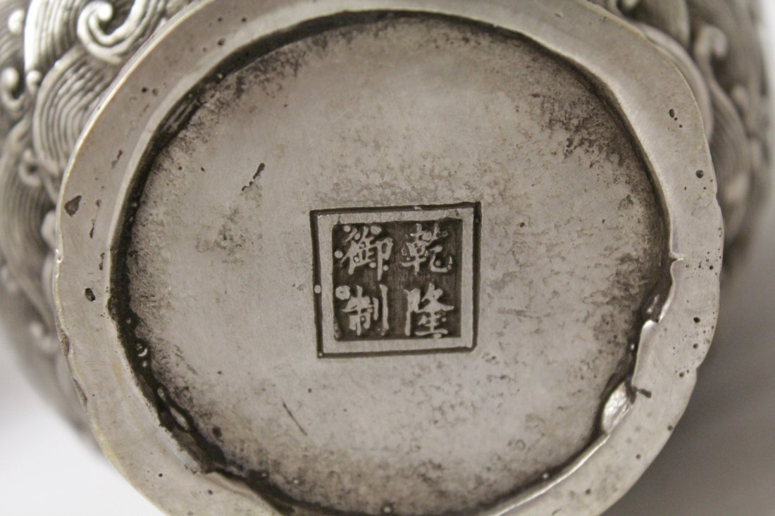 Chinese silver on bronze vase - 9