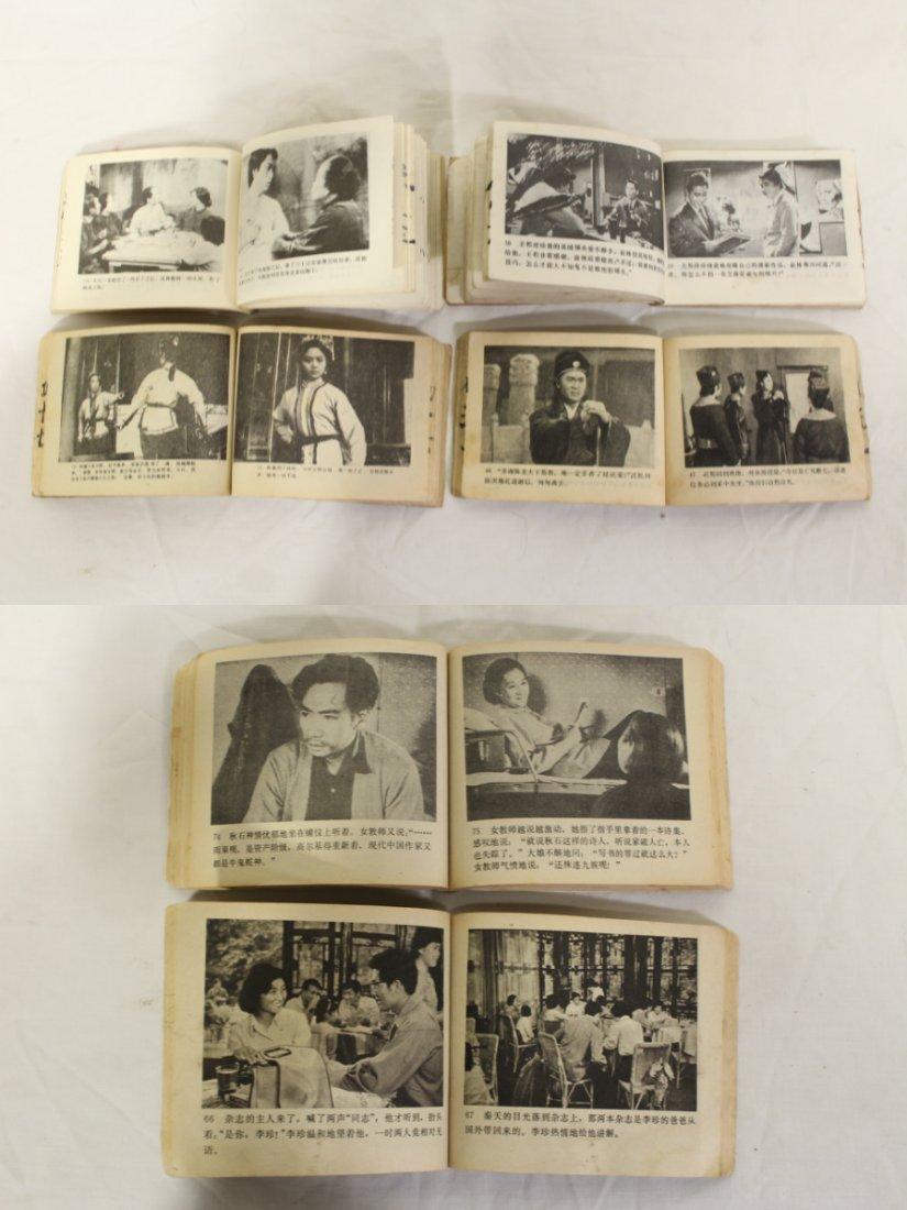 Lot of Chinese miniature story books - 10