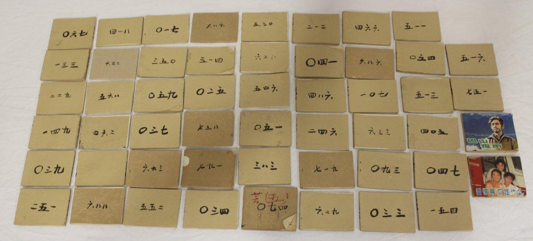 Lot of Chinese miniature story books