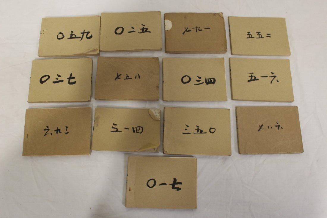 Lot of Chinese miniature story books - 2