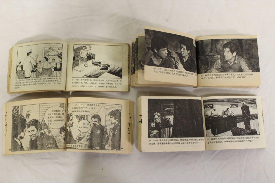 Lot of Chinese miniature story books - 3