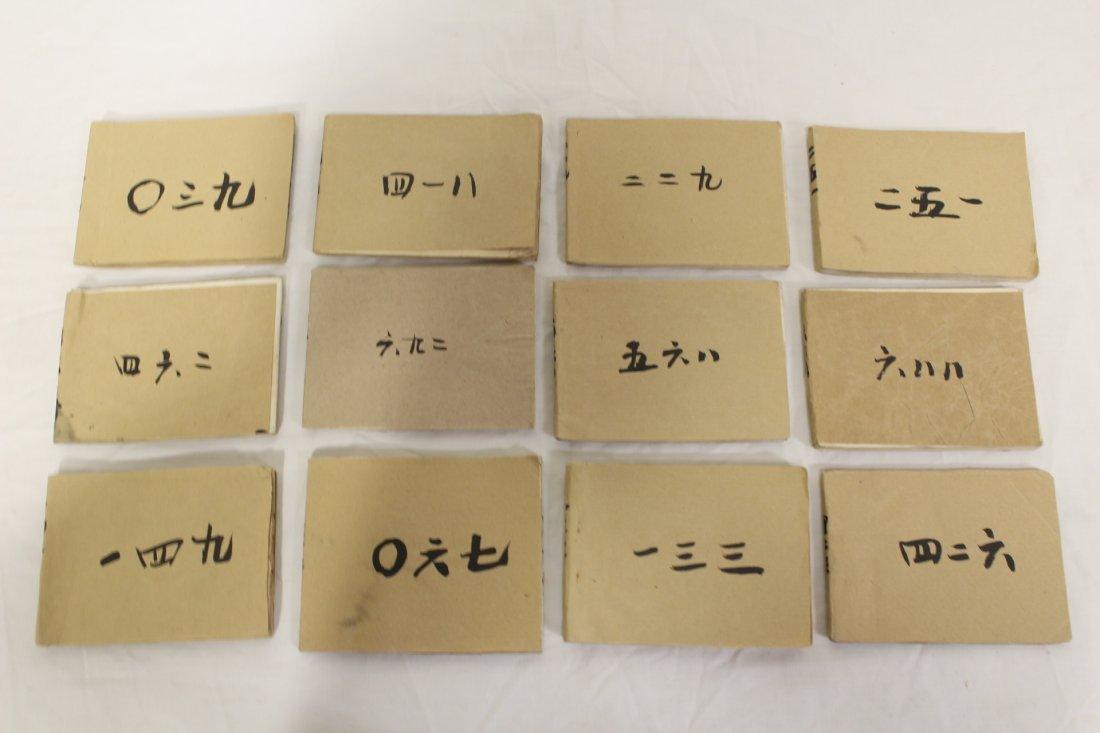 Lot of Chinese miniature story books - 4