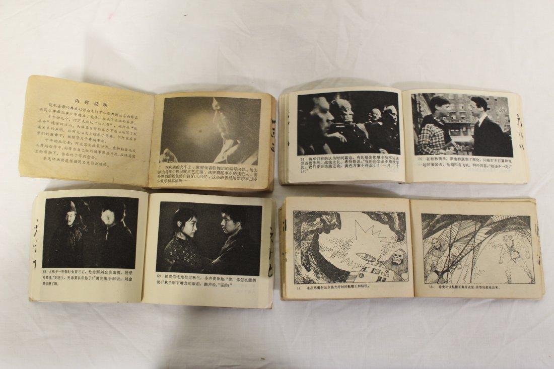 Lot of Chinese miniature story books - 5
