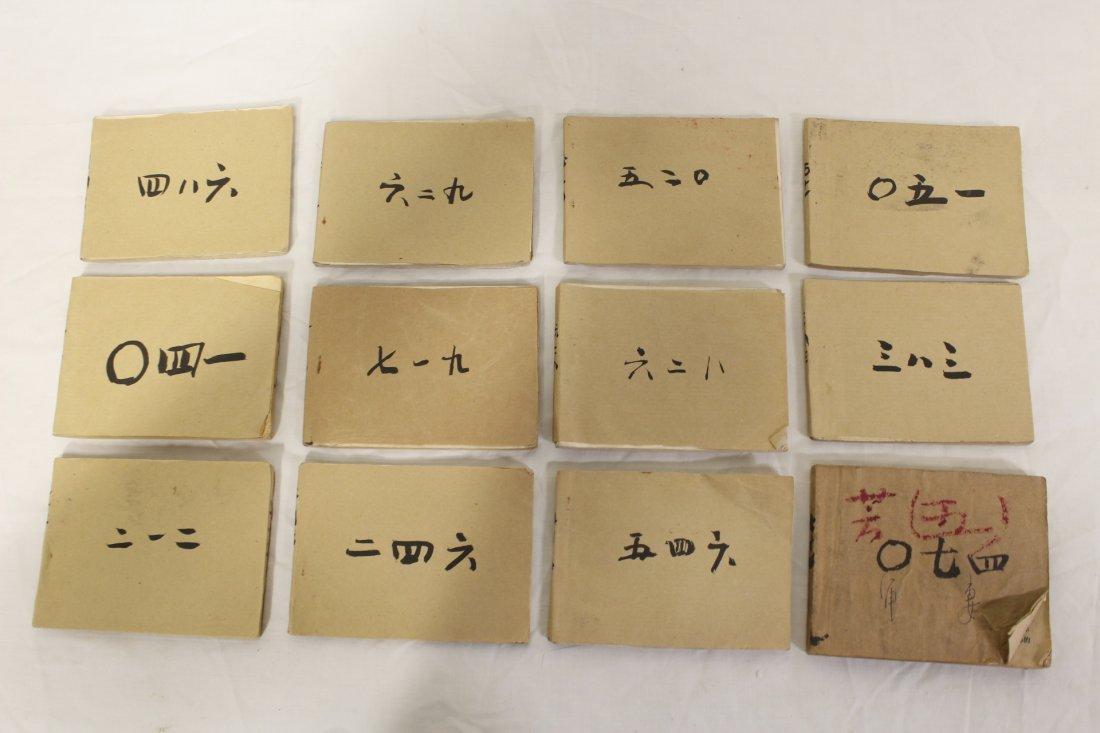 Lot of Chinese miniature story books - 6