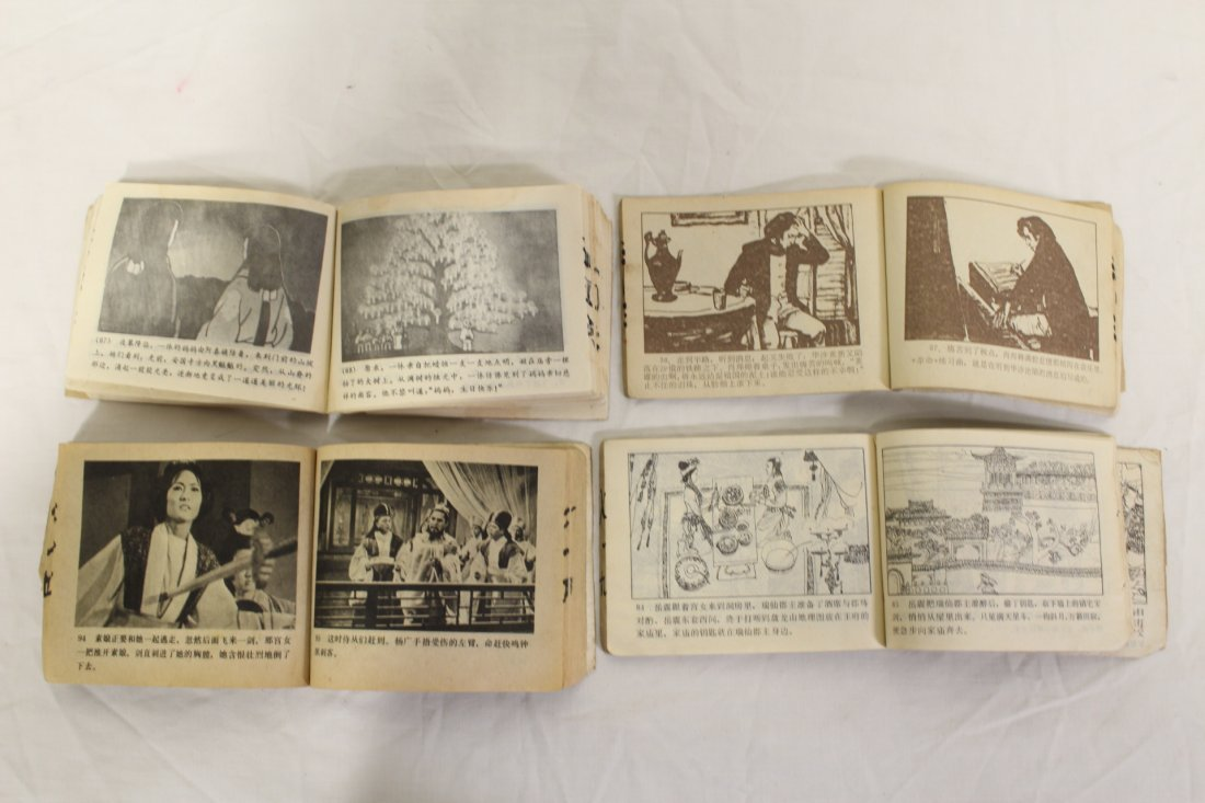 Lot of Chinese miniature story books - 7